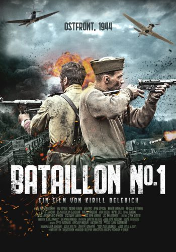 BataillonNo1_Poster